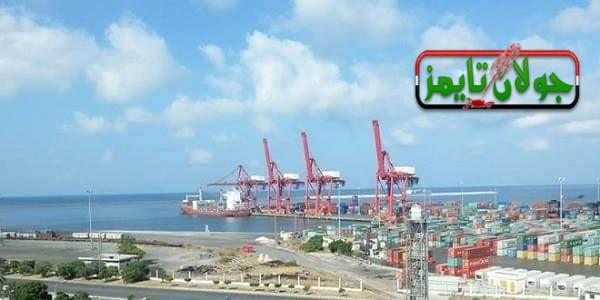 Photo of Ports operate as usual despite of prevailing weather conditions