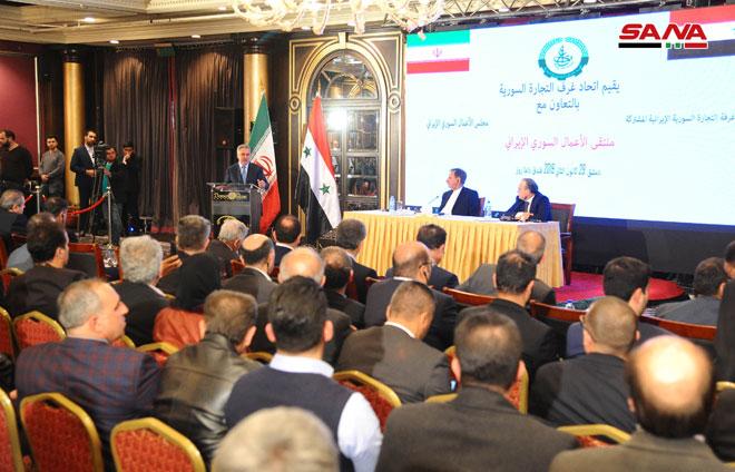 Photo of بدمشق ..انعقاد ملتقى الأعمال السوري الإيراني