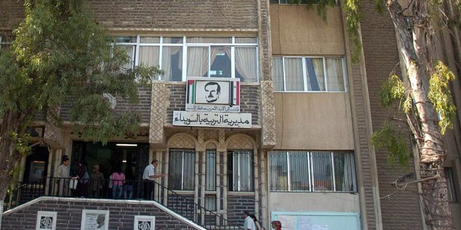Photo of تأجيل الامتحانات في معاهد التربية بالسويداء جراء الأحوال الجوية
