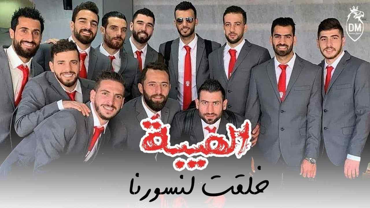 Photo of الاتحاد السوري ينظم رحلات الى الامارات لتشجيع المنتخب .. وهذه هي الشروط