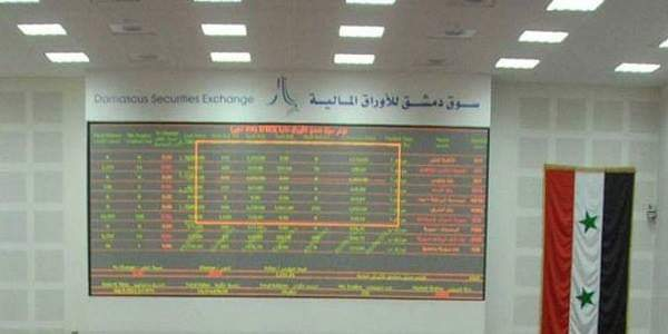 Photo of Market value of companies listed in DSE increases to SYP 667 billion