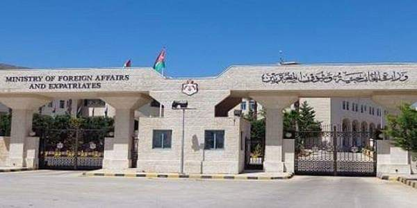 Photo of Jordan appoints Chargé d'affaires at its embassy in Damascus