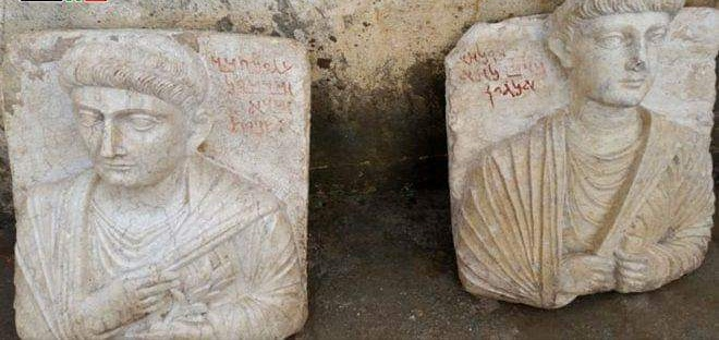 Photo of Authorities seize archeological pieces in Daraa prepared to be smuggled outside Syria