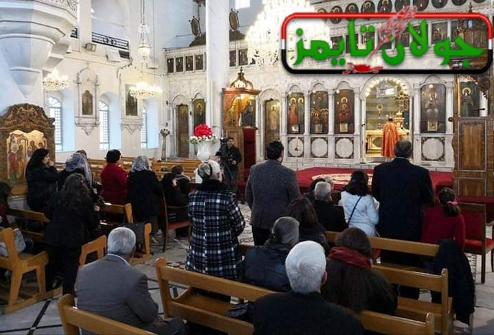 Photo of Christian denominations in Syria celebrate New Year