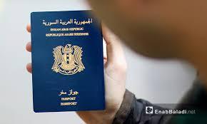 Photo of قريباً… جواز سفر سوري إلكتروني