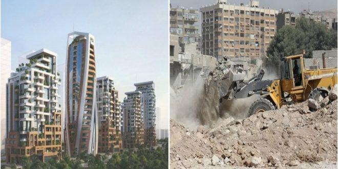 """Photo of ناطحات سحاب روسية في دمشق ضمن أول """"مدينة ذكية """" في سوريا"""