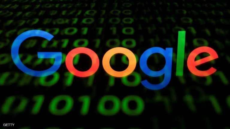 "Photo of غوغل تكشف موعد إغلاق ""خدمتها"""