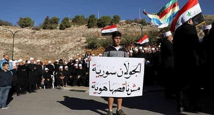 Photo of The struggle of our people in the occupied Syrian Arab Golan against the Israeli occupation is a long track of resistance