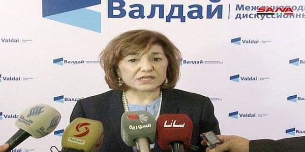 Photo of Shaaban: World started to realize scale of disinformation against Syria