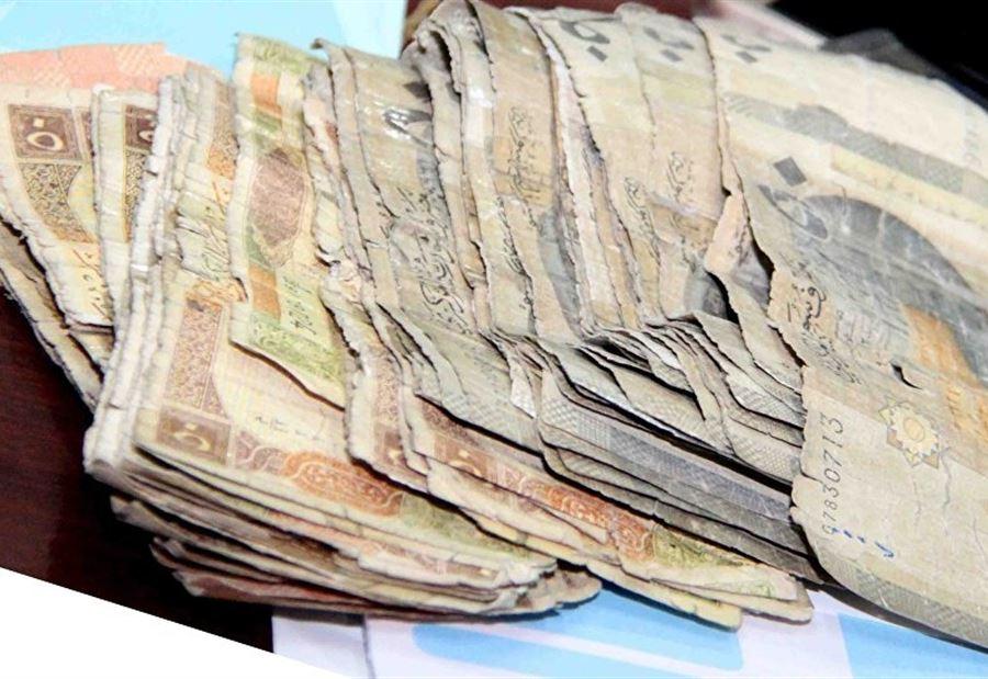 Photo of المركزي يدعو المواطنين لاستبدال الأوراق النقدية السورية المهترئة بغيرها جديدة