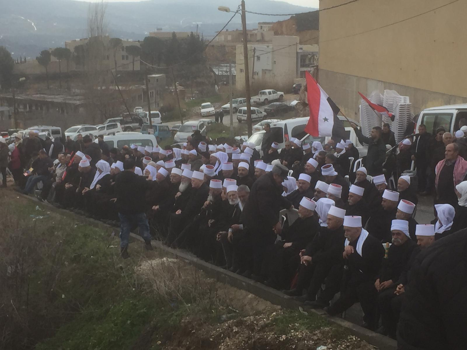 Photo of 37th Anniversary of National Strike against Israel's Annexation of Golan Marked