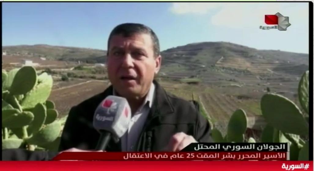"Photo of الأسير المحرر ""بشر المقت"" 25 عاماً في الاعتقال- تقرير التلفزيون السوري"
