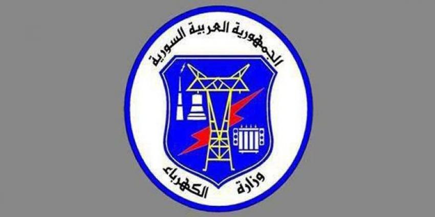 """Photo of توضيح من """"وزارة الكهرباء"""" حول زيادة ساعات التقنين"""
