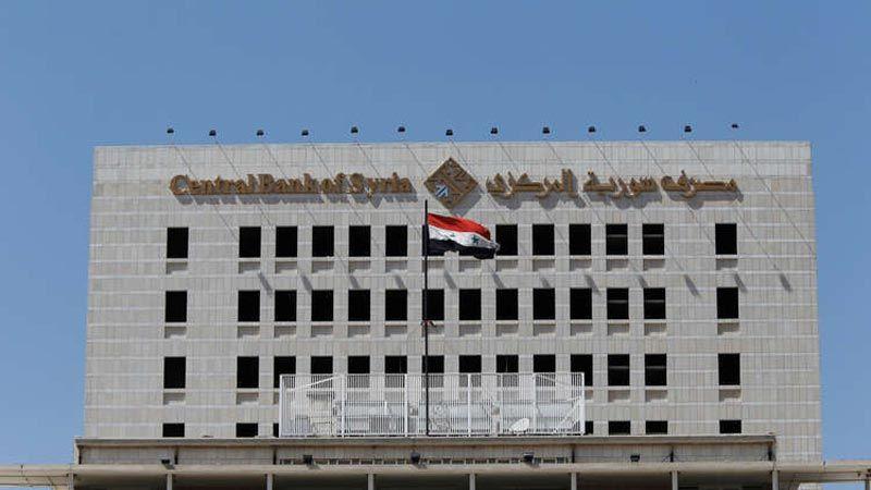 Photo of لأول مرة.. مصرف سوريا يصدر شهادات إيداع بـ 100 مليون ليرة