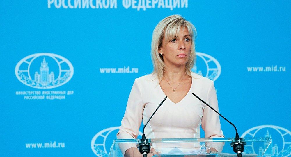 Photo of موسكو: قرار واشنطن حول الجولان يؤدي للتصعيد في الشرق الأوسط