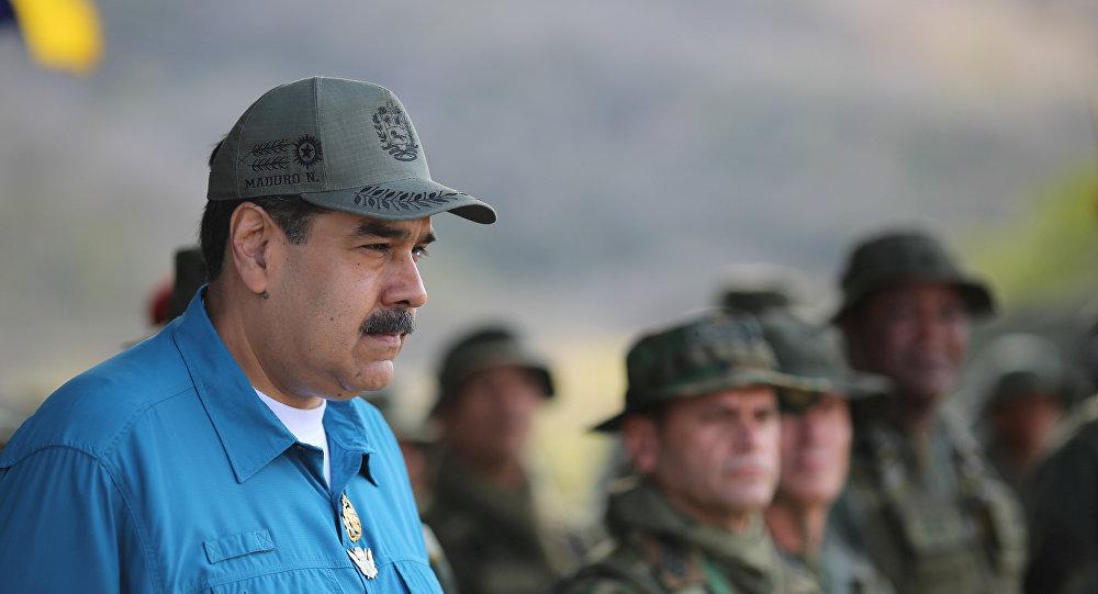 Photo of عقوبات امريكية على شخصيات مقربة من مادورو