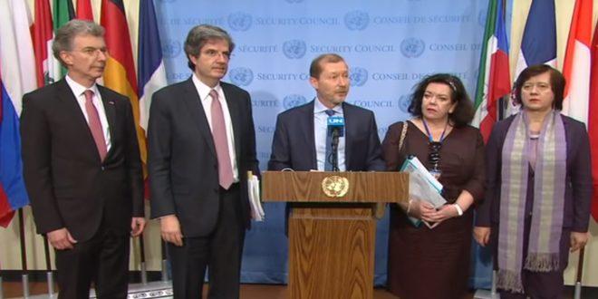 Photo of دول أوروبية: إعلان ترامب حول الجولان يتعارض مع القانون الدولي