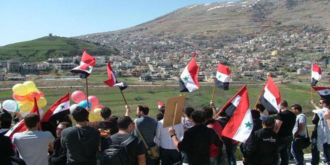 Photo of حزب الاتحاد اللبناني: لا يمكن لأي جهة إعطاء شرعية لاحتلال الجولان