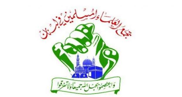 """Photo of تجمع العلماء المسلمين يستنكر الزيارة """"الأمريكية"""" إلى الجولان"""