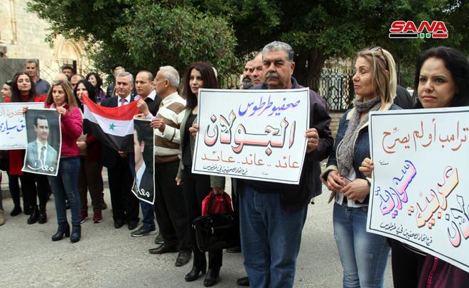 Photo of إعلاميو طرطوس يستنكرون إعلان ترامب حول الجولان السوري المحتل