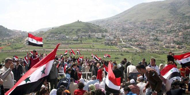 Photo of Golan people will continue struggle path against occupation ( video)