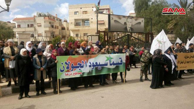 Photo of تضامناً مع الجولان المحتل .. وقفات احتجاجية في درعا والسويداء والقنيطرة(صور)