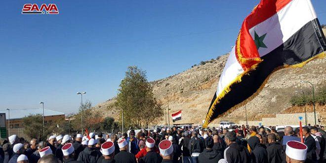 Photo of الجولان المحتل سيبقى عربياً سورياً وعائد لا محالة