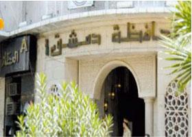 Photo of اعفاءات وتعينات بالجملة بمحافظة دمشق
