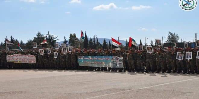 Photo of Armed Forces celebrate 56th anniversary of March 8th Revolution