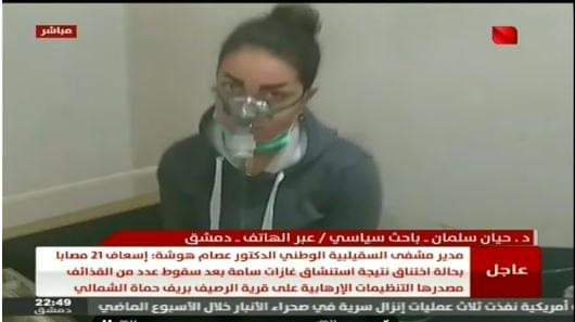 Photo of Twenty one people hospitalized due to inhaling toxic gases following terrorist attack on village in Hama