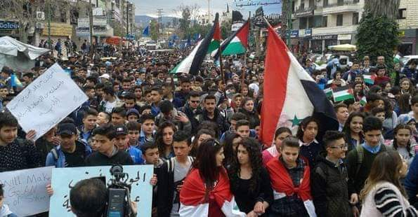 Photo of Protests against Trump's declaration on occupied Syrian Golan continue in Syrian provinces