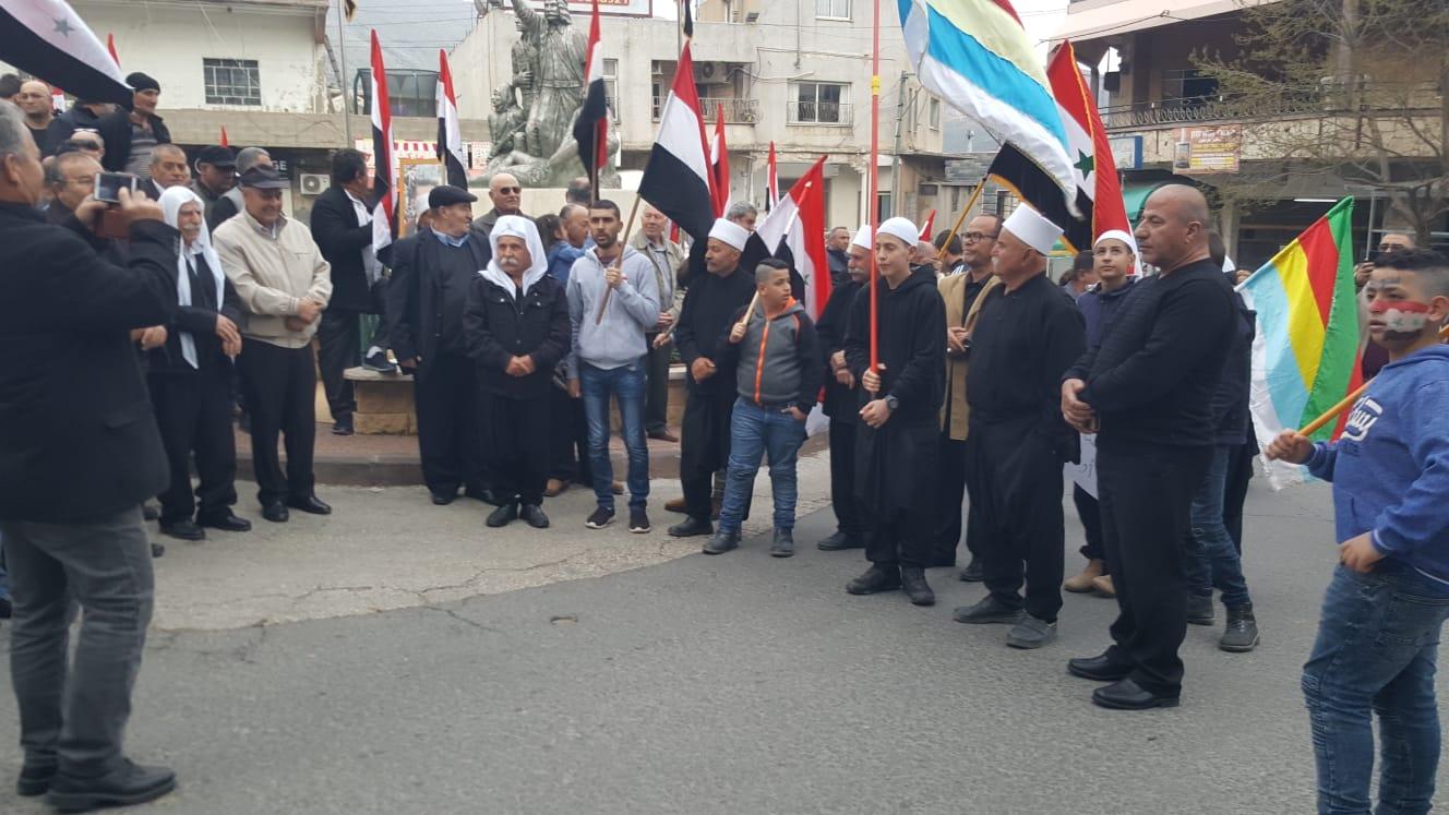 Photo of أهالي الجولان السوري المحتل يجددون التأكيد على أن الجولان عربي سوري