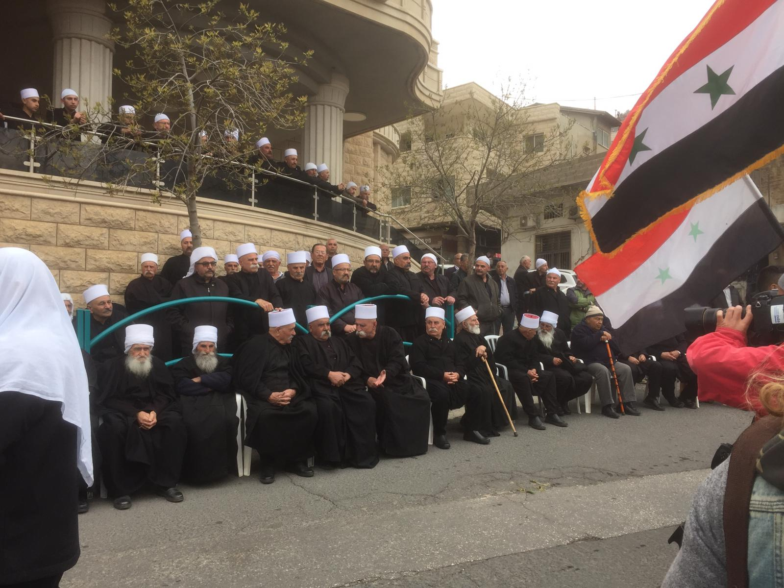 Photo of Protests in Mahdal Chams and Ein al-Tineh in denouncement of Trump's statements
