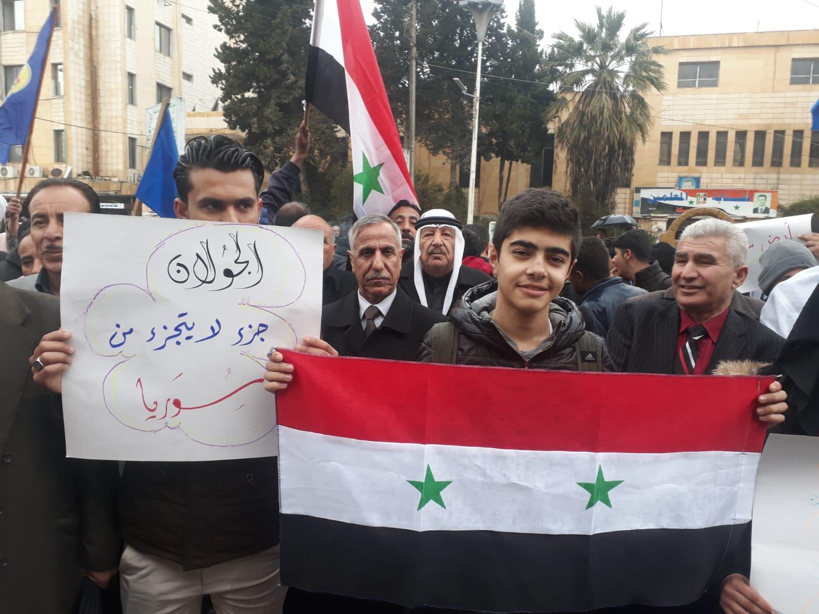 Photo of رفض عربي لقرار ترامب حول الجولان السوري المحتل
