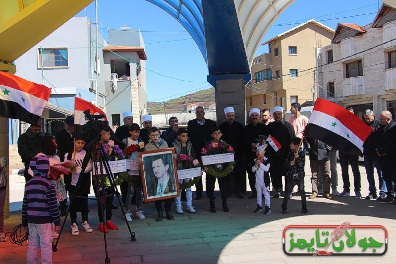"Photo of أهلنا في الجولان يحيون الذكرى 32  لاسشهاد الشهيدة ""غالية فرحات"""