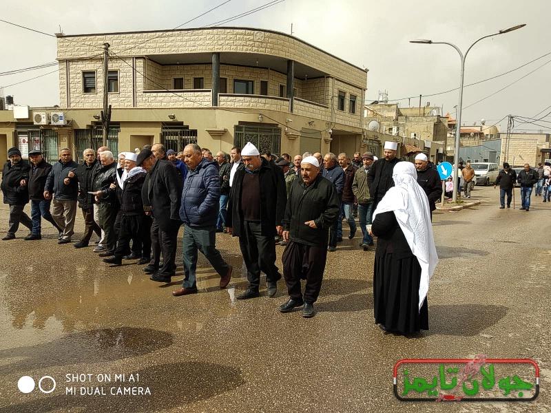 Photo of تقرير التلفزيون السوري- أهلنا بالجولان المحتل: هويتنا العربية لايمكن لأي قرار بالعالم أن يغيرها