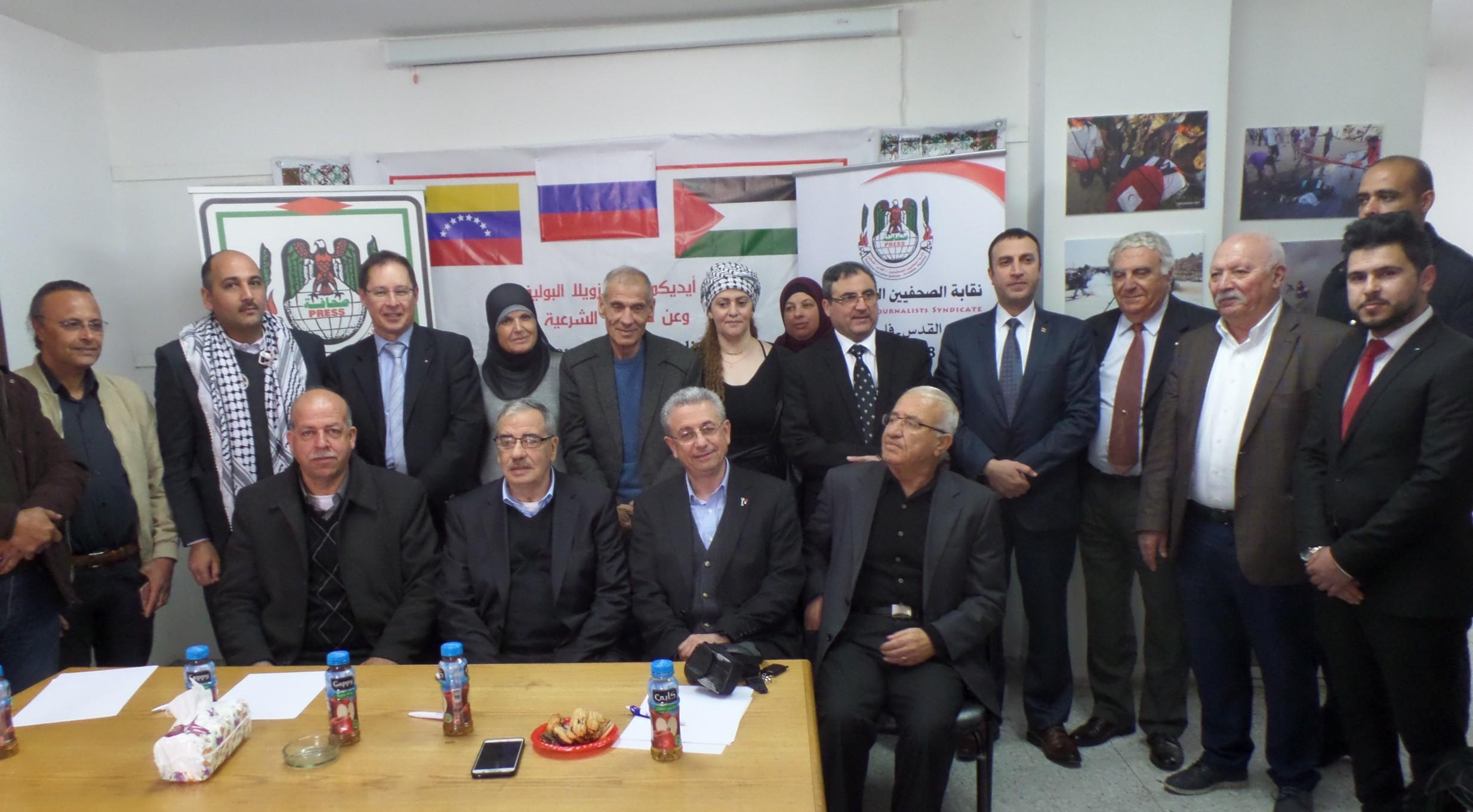 Photo of تضامن فلسطيني مع فنزويلا