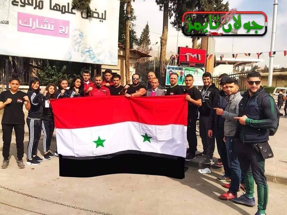 Photo of خمس ذهبيات حتى الآن يحصدها منتخبنا السوري بكيك بوكسينغ ببطولة الأندية العالمية WAKO