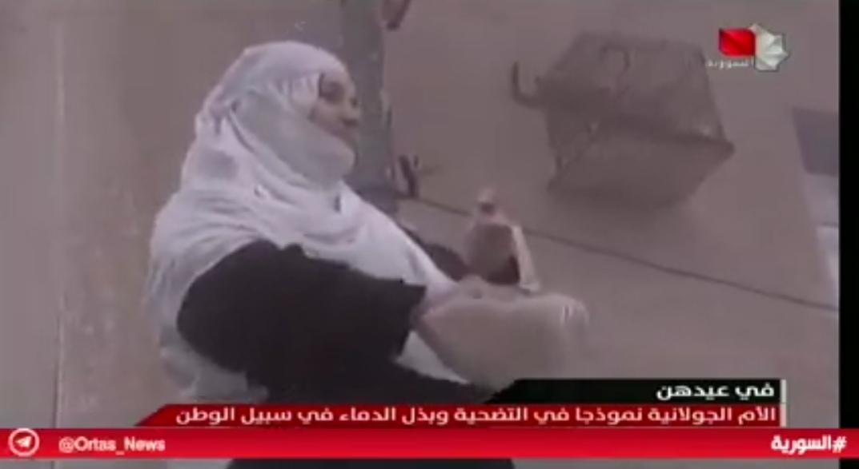 Photo of تقرير التلفزيون السوري- الأم الجولانية نموذج بالتضحية والصمود