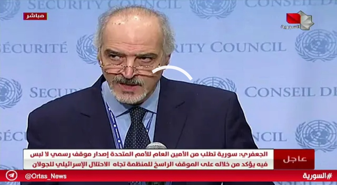 Photo of مؤتمر صحفي للدكتور بشار الجعفري حول الجولان السوري المحتل (تقرير)