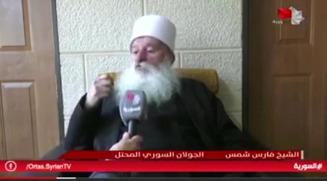 Photo of تقرير التلفزيون السوري-تصريحات ترامب غير مسؤولة والجولان سيبقى سورياً عربياً