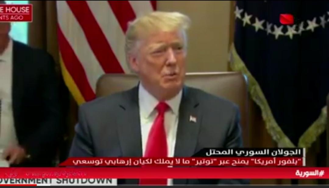 Photo of ترامب ينقلب على الشرعية الدولية ويقرر احتلال الجولان مرة ثانية(تقرير التلفزيون السوري)