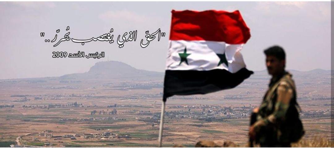 Photo of بالصورة…الرئاسة السورية ترد على ترامب بشأن مرتفعات الجولان المحتلة