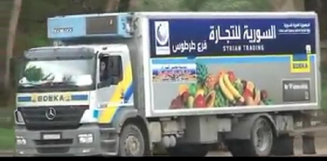 "Photo of سيدات سوريات يدخلن مجال قيادة ""النقل الثقيل"" بنجاح"