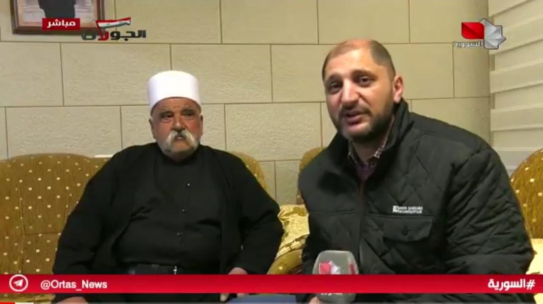 """Photo of المراسل عطا فرحات يلتقي الشيخ """"نزيه محمود"""" من قرية مجدل شمس"""
