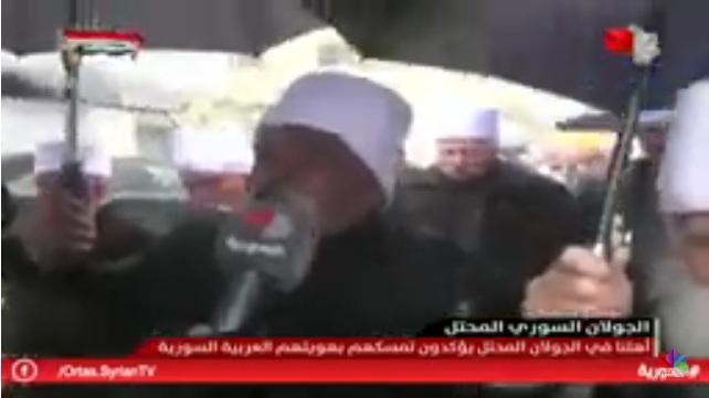 Photo of تقرير التلفزيون السوري- احتفال شعبي بالجولان المحتل بذكرى الجلاء