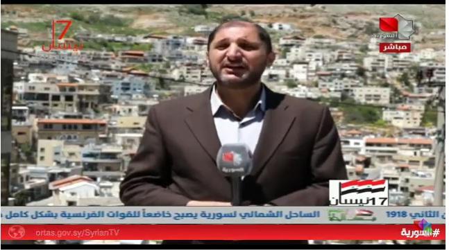 """Photo of تغطية """"التلفزيون السوري"""" لإحتفالات أهلنا بالجولان المحتل بذكرى الجلاء 17.04.2019"""