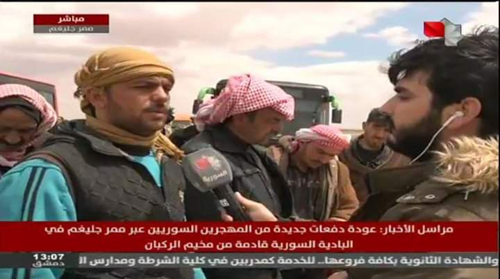 Photo of More displaced people arrive in Jlaighim corridor coming from al-Rukban camp