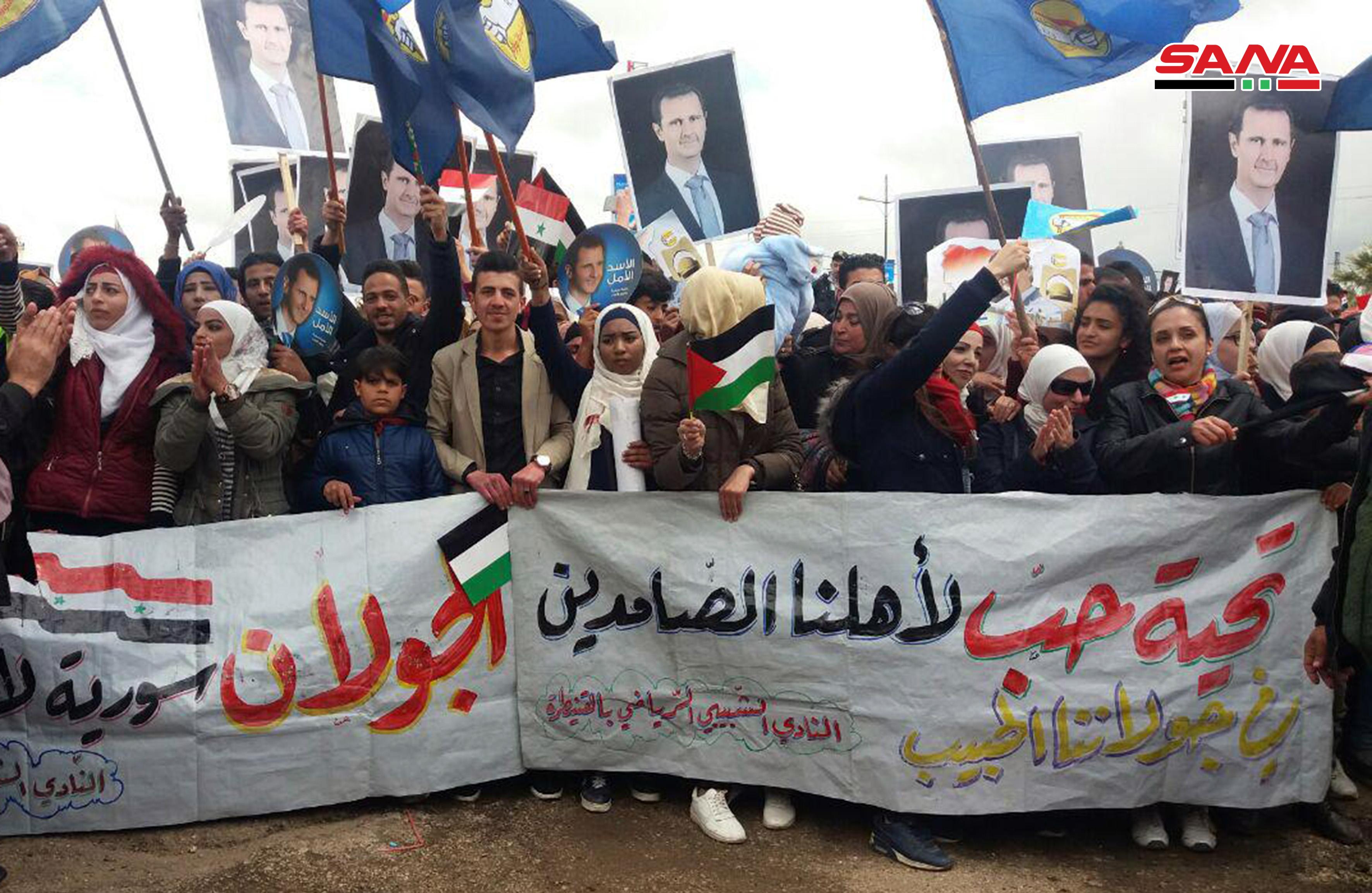 Photo of برعاية الرئيس الأسد… احتفال مركزي في مدينة البعث بالقنيطرة احتفاءً بذكرى الجلاء