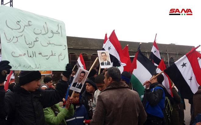 Photo of أهالي القنيطرة: الجولان المحتل سيعود إلى سيادة سورية